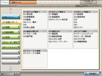 FScompass 画面 POS割付コピー
