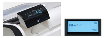 東芝テック レジスター MA770/FS770 表示機 液晶ディスプレイ